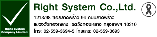 Right System.